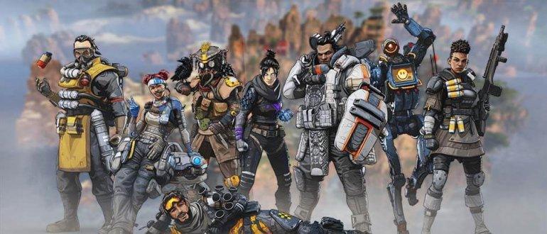 Легенды в Apex Legends