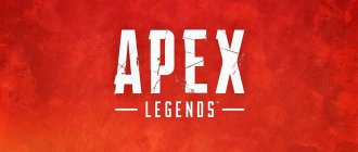 Alex Legends Logo